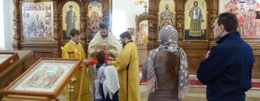Неделя 32-я по Пятидесятнице, по Богоявлении. Попразднство Богоявления. Мчч. Ерми́ла и Стратони́ка.